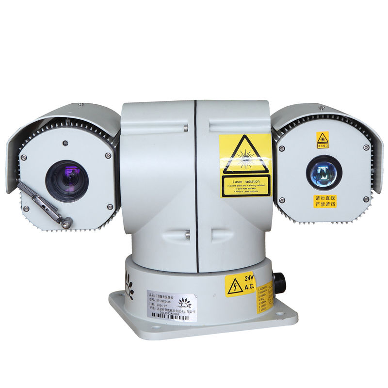 CMOS IP66 PTZ Laser Camera With 300m IR Night Vision Surveillance Anti Surge
