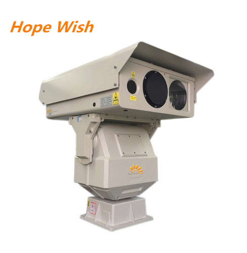 10km High Resolution Thermal Imaging Camera , Border Security Security Camera System